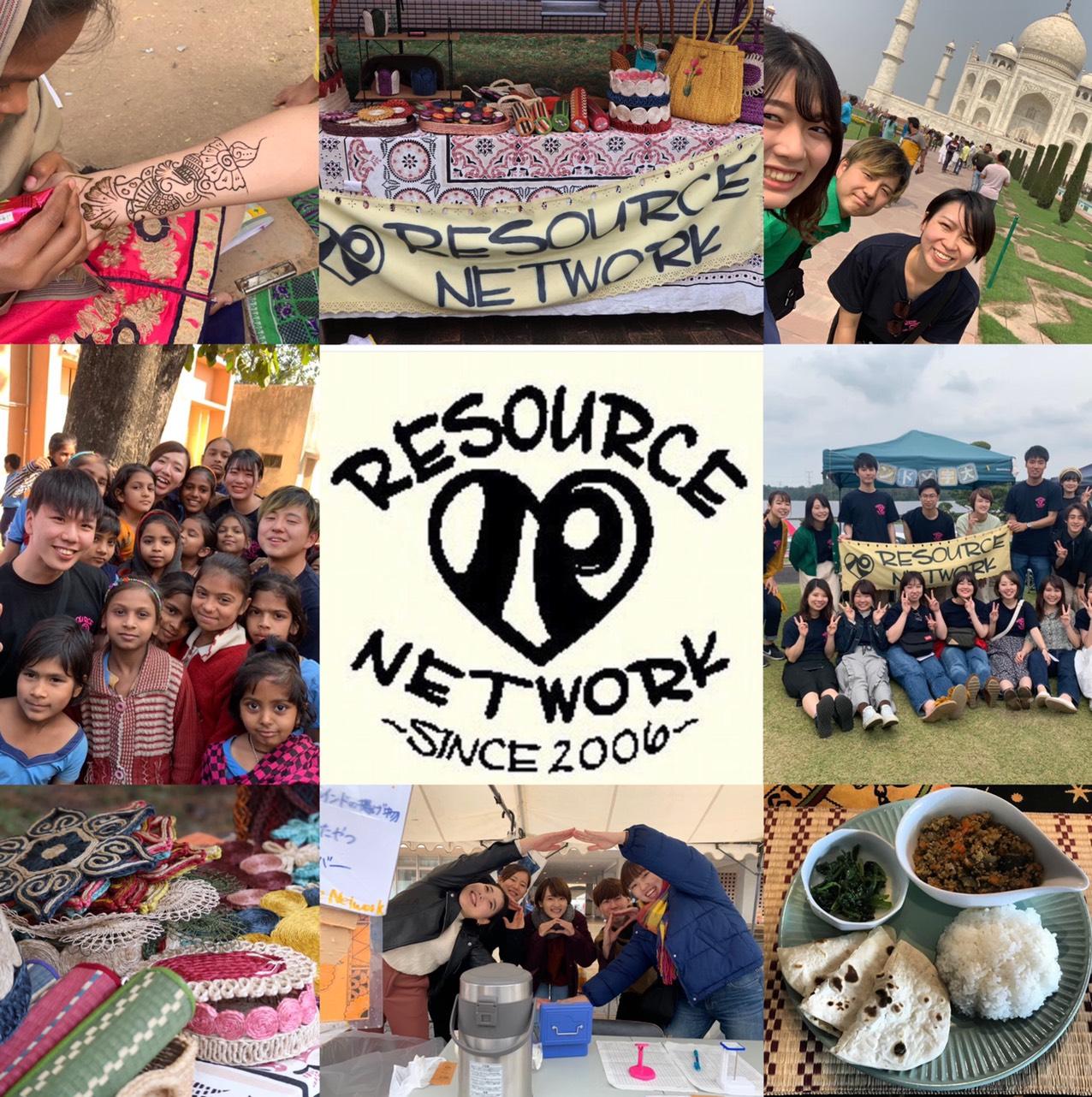 Resource Networkのビラ